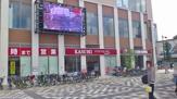 フードスクエアカスミ 越谷ツインシティ店