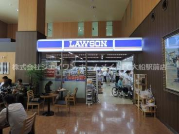 ローソン 湘南鎌倉総合病院店の画像1