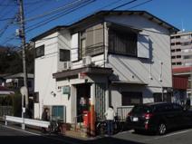 鎌倉植木郵便局