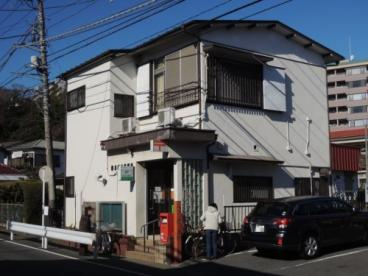 鎌倉植木郵便局の画像1
