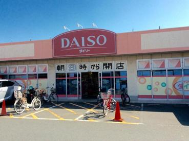 ザ・ダイソー 松山空港通店の画像1