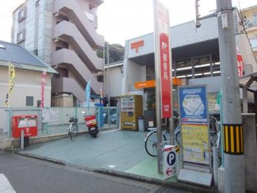 松山鉄砲町郵便局の画像1