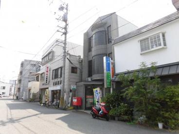 松山土橋郵便局の画像1