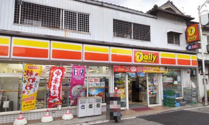 デイリーヤマザキ 箕面桜井店の画像1