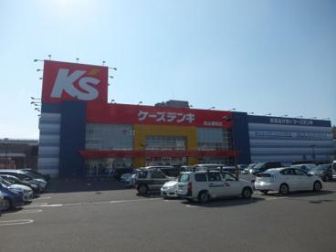 ケーズデンキ 松山藤原店の画像1