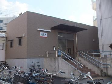 土橋(愛媛県)の画像1