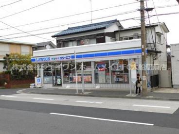 ローソン・スリーエフ 栄上之町店の画像1