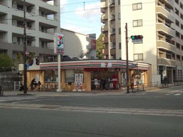 セブンイレブン 松山本町3丁目店の画像1