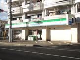 ファミリーマート 松山本町六丁目店