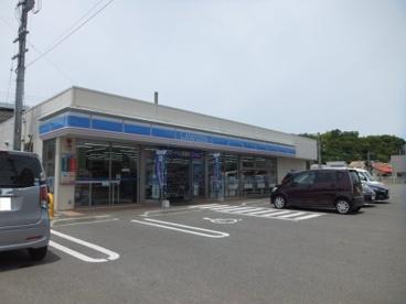 ローソン 松山辰巳町店の画像1