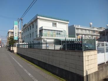 土橋共立病院の画像1