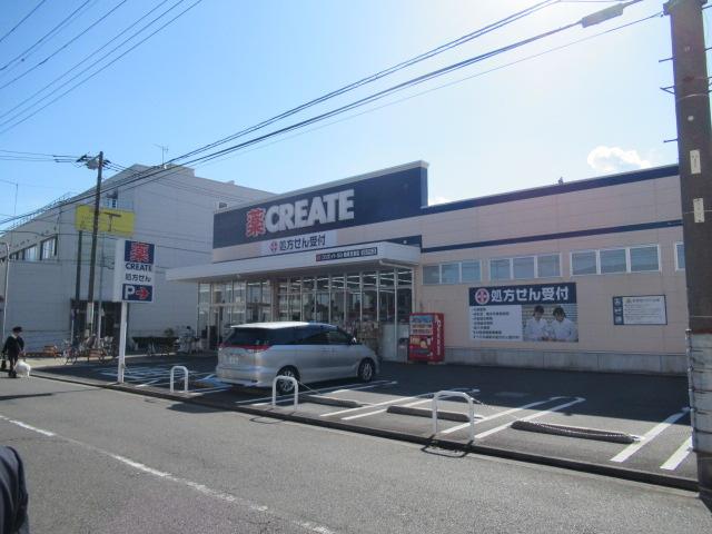 クリエイトS・D 鶴見元宮店の画像