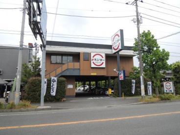 スシロー 鎌倉店の画像1