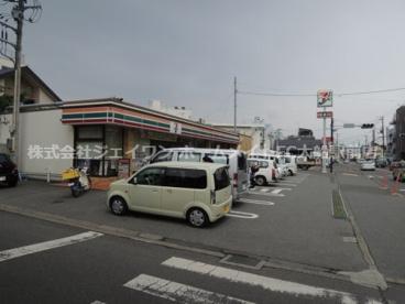 セブンイレブン 鎌倉手広西店の画像1