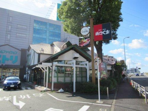 ステーキのあさくま 鶴見店の画像