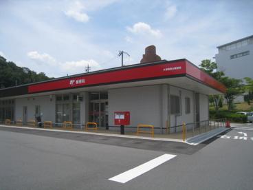 木津梅美台郵便局の画像1