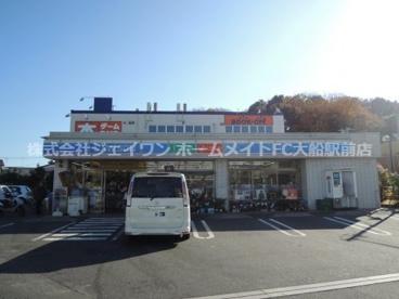 ローソン 横浜栄飯島町店の画像1