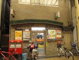 西成鶴見橋郵便局