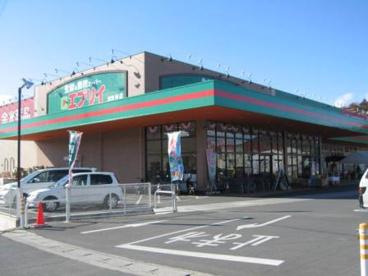 業務スーパー 倉敷林店の画像1
