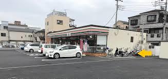 セブンイレブン 江戸川新堀2丁目店の画像1