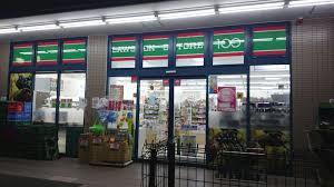 ローソンストア100 LS西一之江店の画像1