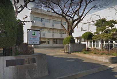 坂戸市立千代田中学校の画像1