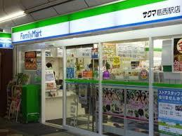 ファミリーマート サクマ西葛西駅店の画像1