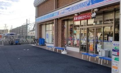 ローソン 坂戸駅北口店の画像1