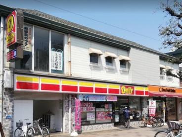 デイリーヤマザキ 坂戸緑町店の画像1
