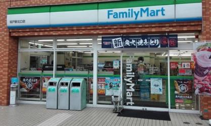 ファミリーマート 坂戸駅北口店の画像1