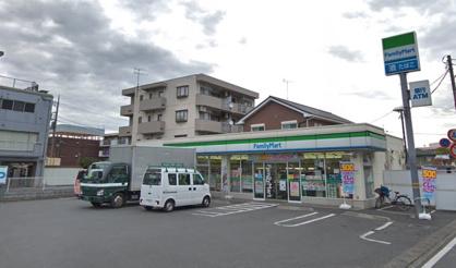 ファミリーマート 坂戸南町店の画像1