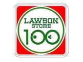 ローソンストア100 LS西水元店