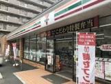 セブンイレブン 西千葉本通店