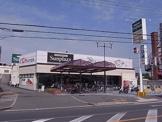 SUPERMARKET Sunplaza(スーパーマーケットサンプラザ) はびきの伊賀店