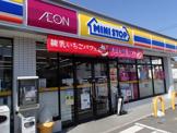 ミニストップ 藤井寺4丁目店