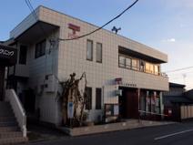 厚木上荻野郵便局