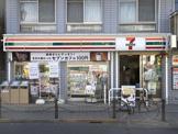 セブンイレブン 上北沢5丁目店