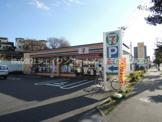 セブンイレブン 鎌倉城廻店