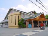 活魚料理 花惣 奈良本店