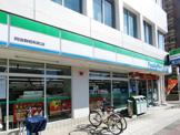 ファミリーマート 阿倍野昭和町店