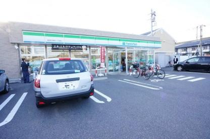 ファミリーマート 新潟天神尾一丁目店の画像1