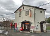 神戸押部谷郵便局