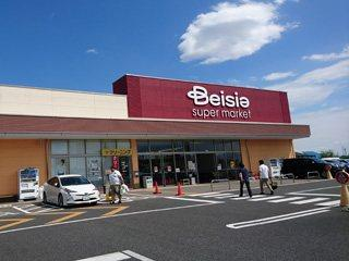 ベイシア スーパーマーケット前橋川曲店の画像1