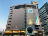 K-8 KEIHACHI(京王八王子ショッピングセンター)