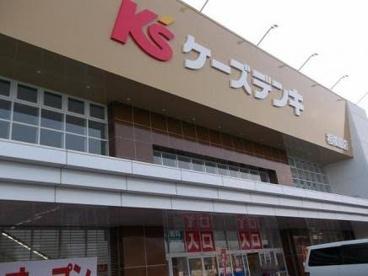 ケーズデンキ 相模原店の画像1