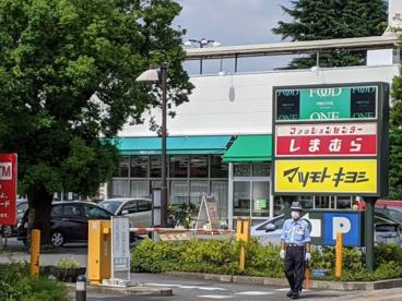 F.O.K.ショッピングセンターの画像1