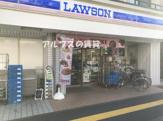 ローソン 横浜西前町店