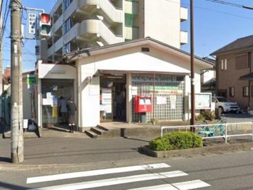 相模原千代田郵便局の画像1