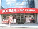 コジマ×ビックカメラ 座間店