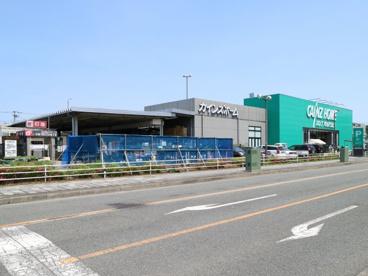 カインズホーム 相模原塩田店の画像1